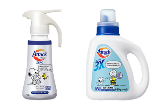 洗濯洗剤「アタック」スヌーピーデザインボトル
