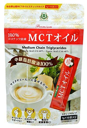 仙台勝山館MCTオイルスティックタイプ (7g×10袋)