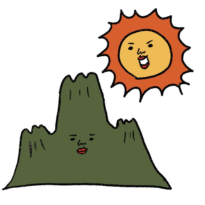 基本褒め上手な太陽星人はラテン