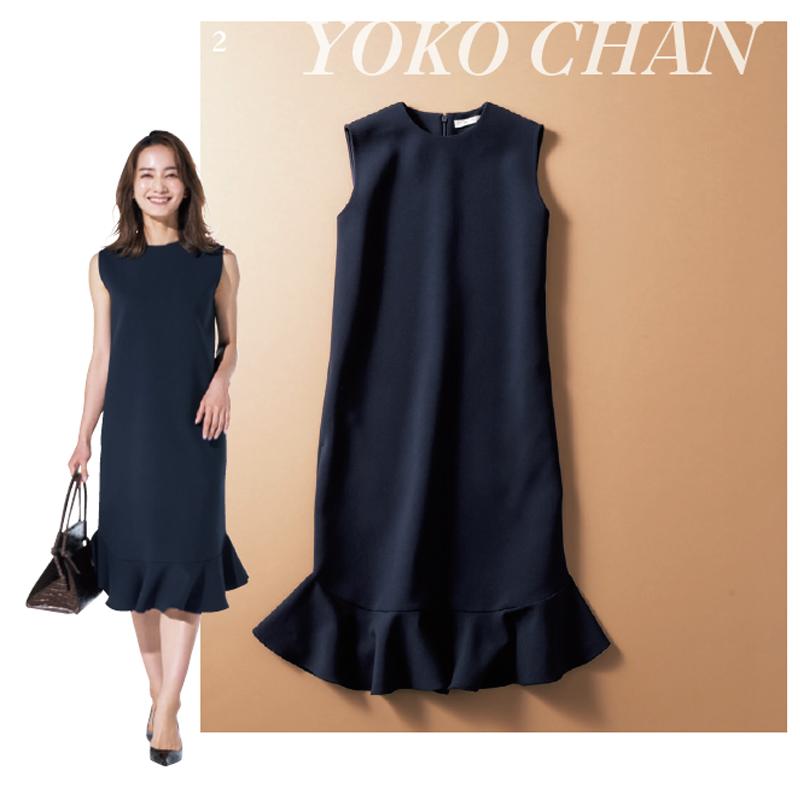 30代ファッション。ヨーコチャンのワンピースコーデ。モデルは辻元舞さん。